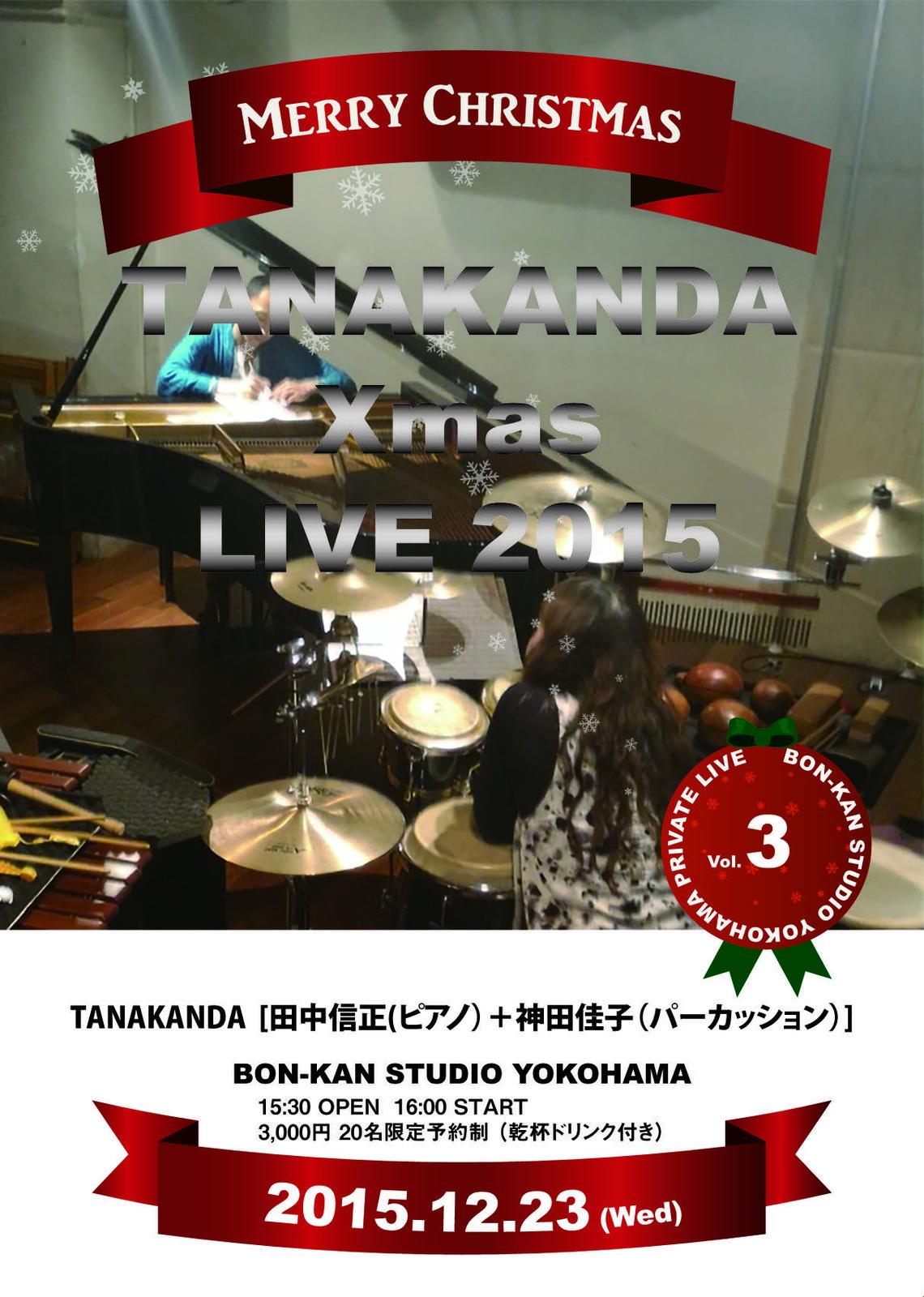 Tanakanda1223o